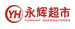 新达达合作伙伴永辉超市
